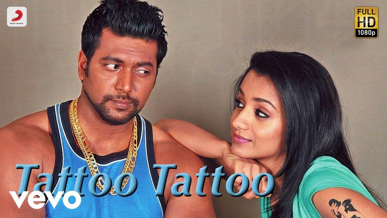 Bhooloham Tattoo Tattoo Full Song Audio Jayam Ravi Srikanth
