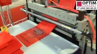 видео Производственные линии из Китая