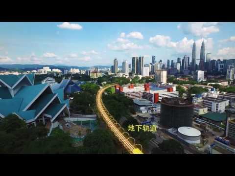 Malaysia MRT Station - Line 1 Sungai Buloh - Kajang