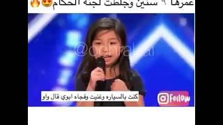 طفله عمرها 9 سنوات تغني اغنيه تايتنك 😍😍