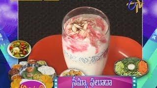 Abhiruchi - Semiya Falooda - సేమ్యా ఫలూదా