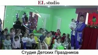 Мыльные пузыри в Бишкеке. Мыльное шоу от El Studio. Подробности на сайте: www.elstudio-event.com