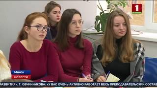 Обучение и воспитание людей с особенностями психофизического развития обсуждают в Минске