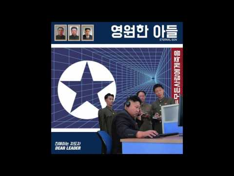 영원한아들 ETERNAL SON : 친애하는 지도자 DEAR LEADER (World War 2020 - Episode Two)