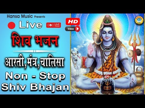 Live - राम कृष्ण के भजन- आरती ,मंत्र ,चालीसा - NON STOP KRISHAN KE BHAJAN - नॉनस्टॉप राम  के भजन