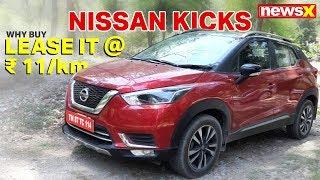 Nissan Kicks | Subscribe to a car