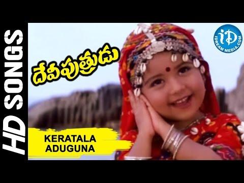 Keratala Aduguna HD Video Song - Devi...