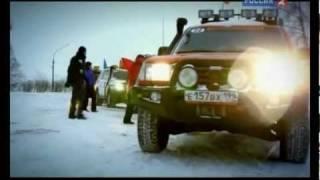 Экспедиция Трофи 2012 трэйлер(Брызги снега, впрыск адреналина, машины и гонщики на пределе своих возможностей штурмуют спецучасток в..., 2012-01-27T05:36:43.000Z)