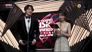 [ENG Sub] 20181212 Jung Il Woo At MAMA Fans' Choice In Japan - Presenting Award