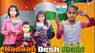 Download lagu Cute Story  Nadaan Desh Bhakt  Heart Touching Story  Sad Story  Republic Day Special Prashant Sharma