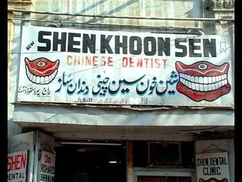 Street Dentist by Qurrat-ul-Ain SiddiquI