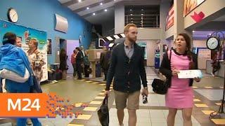 Фото AndquotЭто наш городandquot в Москве бесплатно покажут фильмы Шукшина - Москва 24