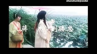 Phim 18+ _ Tiểu Thư Ham Muốn _Full HD