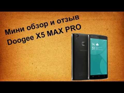 Купить смартфон doogee x5 max pro black в интернет-магазине bemobi. Лучшая цена на телефон додж макс х5 про черный отзывы, обзор. Гарантия, доставка во все регионы украины!