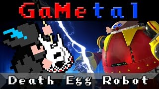 Death Egg Robot (Final Boss) (Sonic 2) - GaMetal Remix
