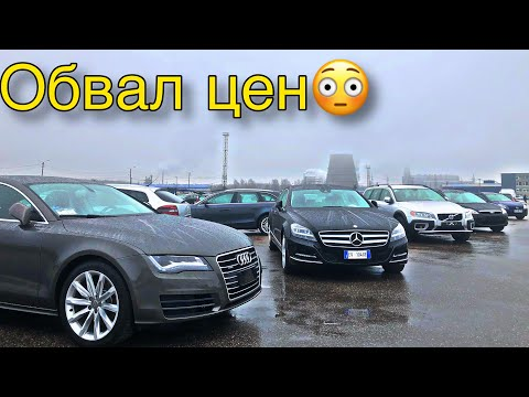 Что происходит с ценами на авто в Литве? Почему сейчас выгодно покупать машины.