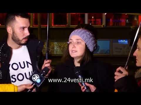 """Амстердамска ноќ"" во Скопје"