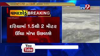 Gujarat: