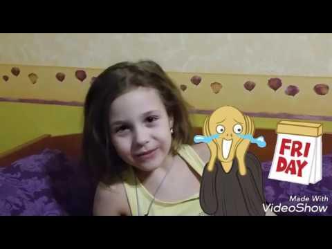 видео и знакомства