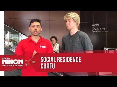 Social Residence Chofu Share House Option for Go! Go! Nihon Students - Go! Go! Nihon Live Show