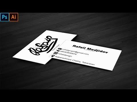 Логотип + Мокап Визиток | Photoshop, Illustrator