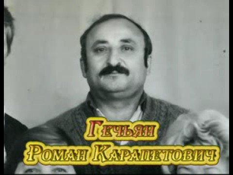 Алелук - празднование у Амшенских армян