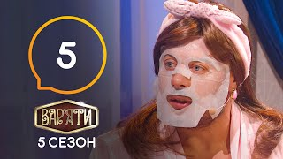Вар'яти (Варьяты) – Сезон 5. Выпуск 5 – 31.12.2020