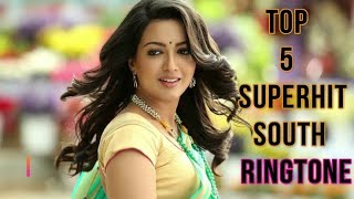 south movie rinton  2020  best song rington  all movie