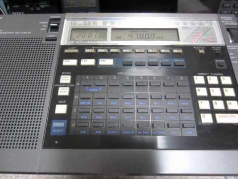 4780kHz Radio Djibouti