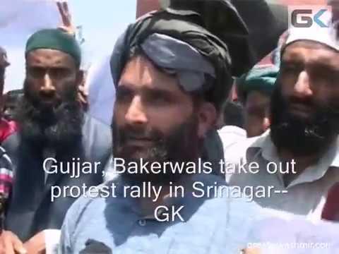 Gujjar Bakarwal protest in Sirinagar
