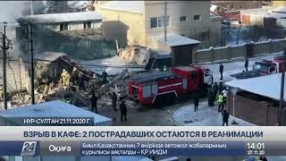 Взрыв в столичном кафе: два человека остаются в реанимации