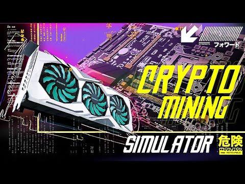 Crypto Mining Simulator Gameplay