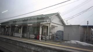 花輪線 キハ110系1932D 大更駅発車(車内) 2014年3月26日