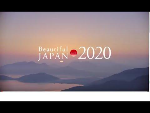 オリンピック テーマ ソング 2020 【東京オリンピック2020】各テレビ局のテーマ曲&キャスター