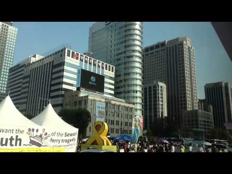 South Korea: Seoul city center