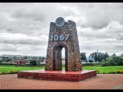 Города Беларуси. Орша