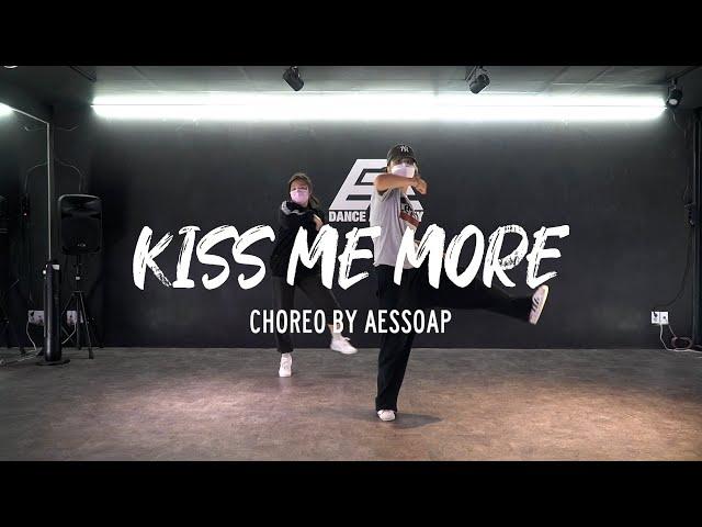 [동탄댄스학원] CHOREOGRAPHY 코레오그래피 | DOJA CAT - KISS ME MORE