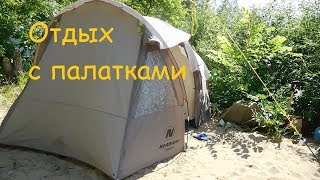 @11 Отдых с палатками на берегу Волги/Саратовское водохранилище