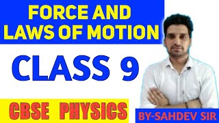 FORCE AND LAW OF MOTION CLASS 9 SCIENCE PHYSICS KVS NVS