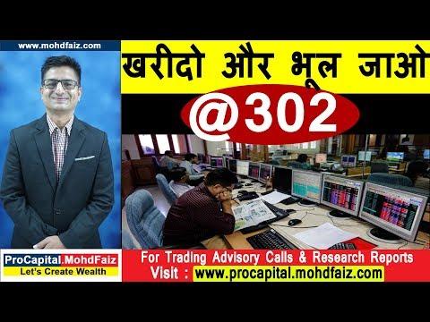 खरीदो और भूल जाओ @ 302 | Latest Share Market Tips