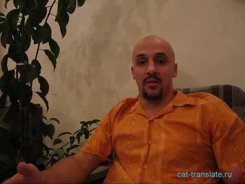 сайту знакомств требуется переводчик