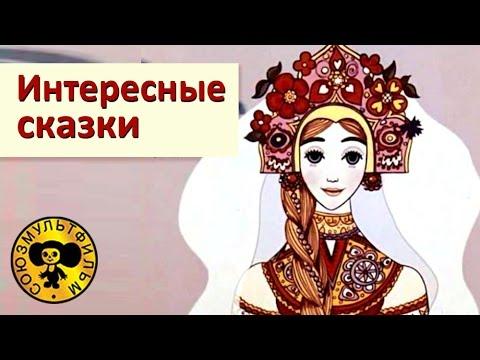 Мультфильм о богатырях русских советский