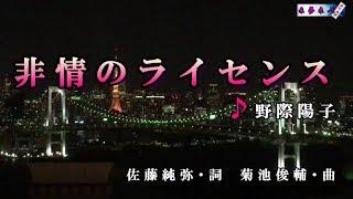 残念、また昭和の大女優さん野際陽子さんが死去 追悼の意味を込めて作成...