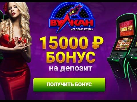 Игровые автоматы играть на деньги рубли без регистрации