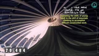 CNN Arabic - شاهد كيف بنَت السعودية المركز العالمي لمكافحة التطرف