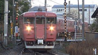 【4K】JR七尾線 普通列車413系電車 サワB06編成+サワB08編成 本津幡駅到着