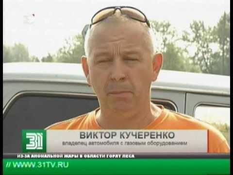 Водителям грозит до 15 суток ареста за отсутствие документов на газовое оборудование автомобиля