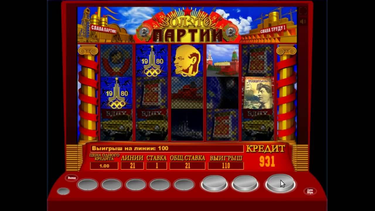 казино онлайн хочу поиграть в