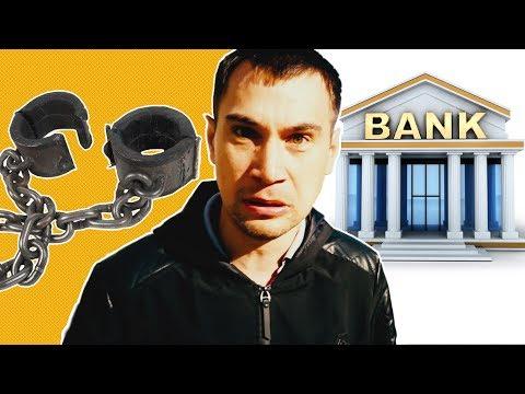 Ипотечная ссуда в Израиле - машканта. Кредитование, ипотека.