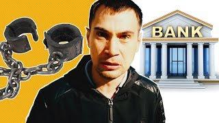 видео кредитование в банках